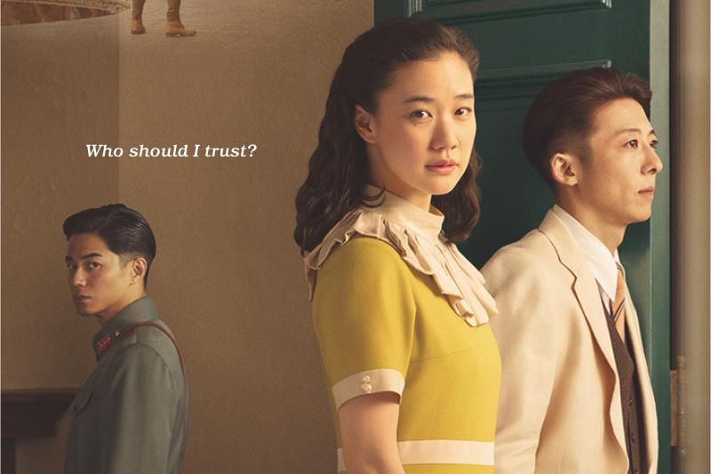 `Wife of Spy`dapat penghargaan bergengsi di Asian Film Awards
