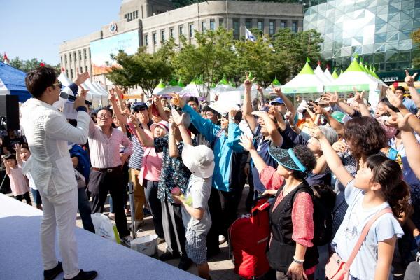 The Korea Ginseng Association umumkan jadwal festival lokal tentang Ginseng Korea