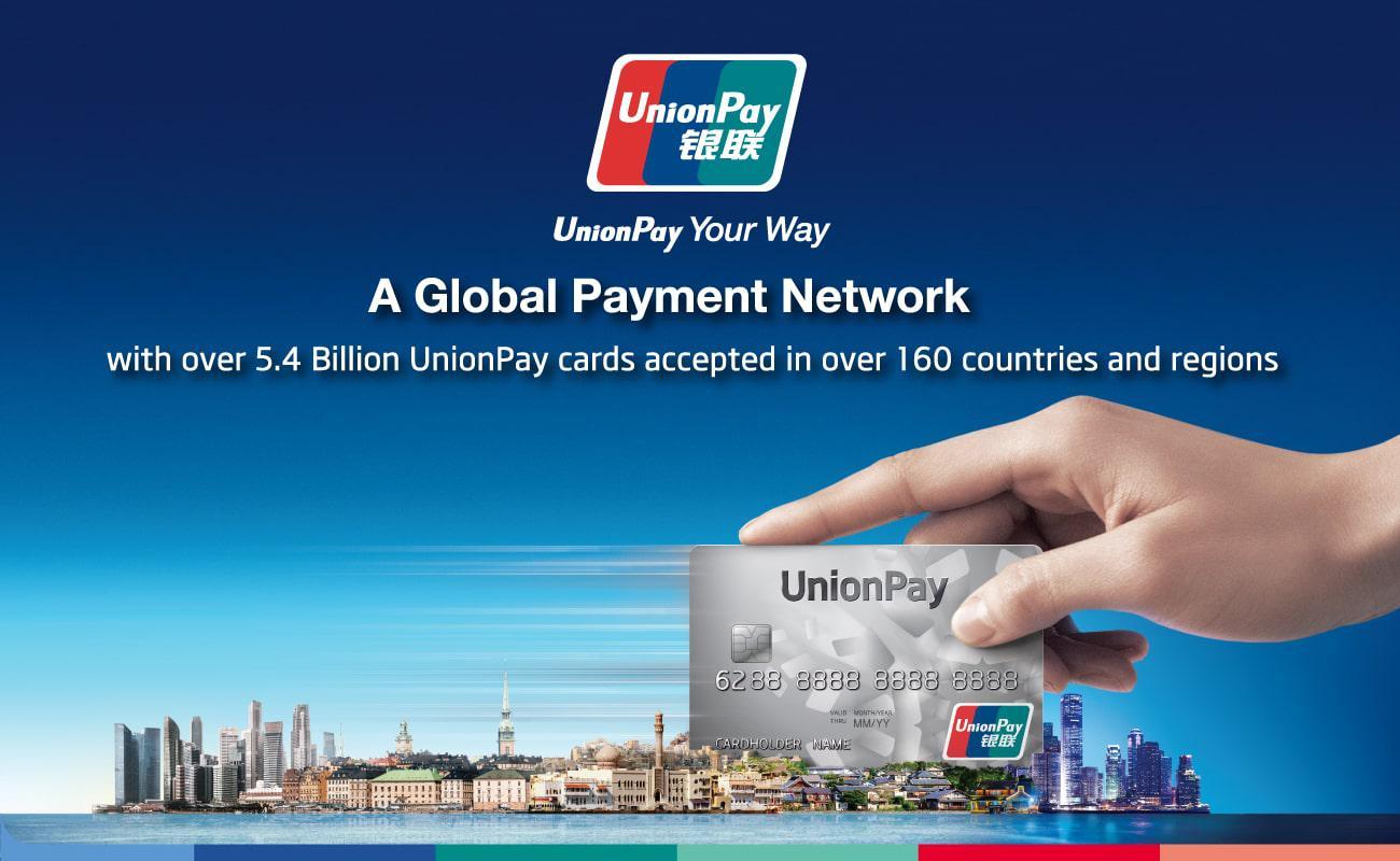 Penerbitan kartu UnionPay di luar Tiongkok daratan lampaui 100 juta