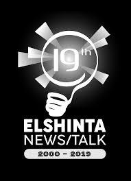 Sang Pelopor Radio Berita Swasta Indonesia merayakan hari jadinya yang ke-19 ditahun 2019